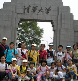 北京课程案例